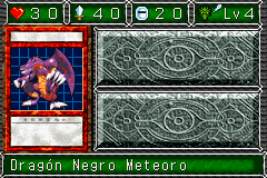 File:MeteorBDragon-DDM-SP-VG.png