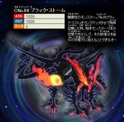 NumberC96DarkStorm-JP-ZX-NC