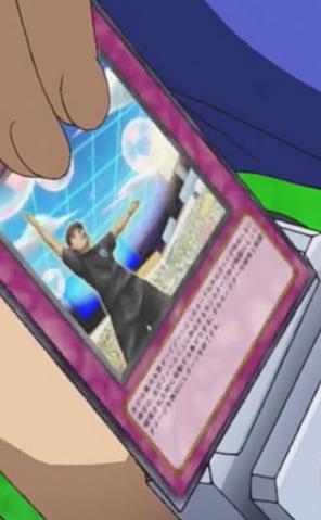 File:OffsideTrap-JP-Anime-ZX.png