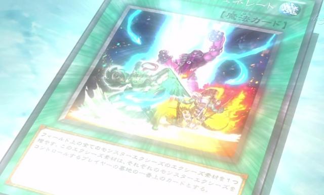 File:OverlayRegen-JP-Anime-ZX.png