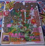 VJ-2000-7-Cover