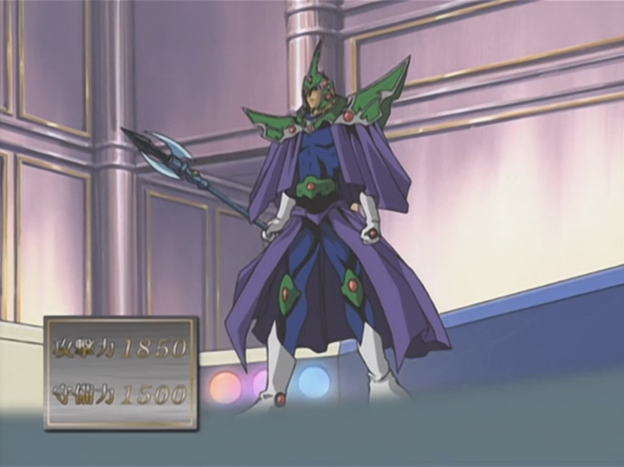 File:GiltiatheDKnight-JP-Anime-DM-NC.png