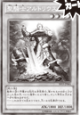 NobleKnightArtorigus-JP-Manga-DZ