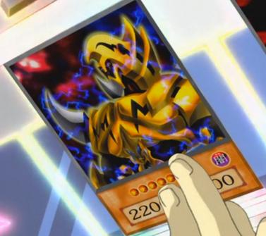 File:TheFiendMegacyber-EN-Anime-DM.png
