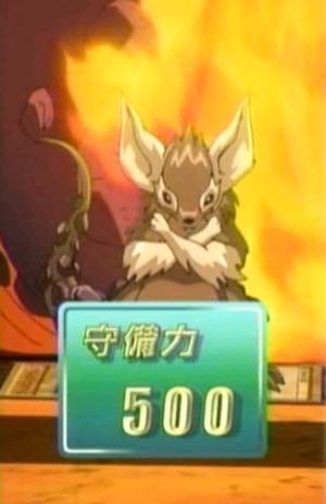 File:VolcanicRat-JP-Anime-GX-NC.png