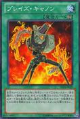BlazeAccelerator-SD24-JP-C