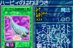File:HarpiesFeatherDuster-GB8-JP-VG.png