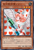 InjectionFairyLily-ST14-JP-OP
