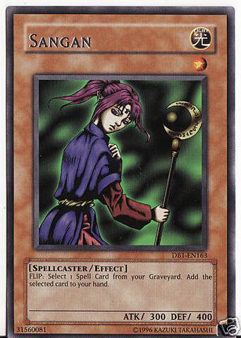 File:MagicianofFaith-DB1-EN-R-UE-MISPRINT.jpg