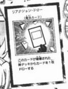 ReactionDraw-JP-Manga-AV