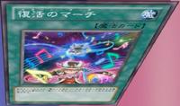 ResurrectionMarch-JP-Anime-ZX
