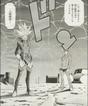 Yagumo confronts Heartland