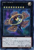 Number9DysonSphere-ABYR-JP-UR