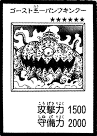 PumpkingtheKingofGhosts-JP-Manga-DM