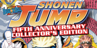 Shonen Jump Fifth Anniversary Collector's Issue promotional card