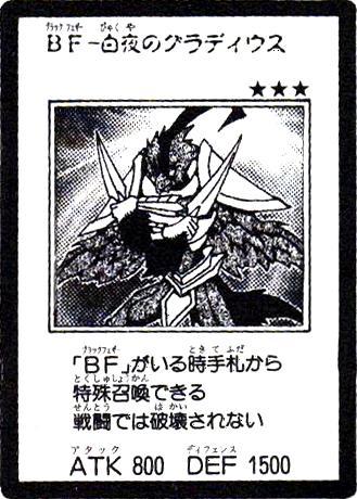 File:BlackwingGladiustheMidnightSun-JP-Manga-5D.jpg