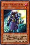 BoostWarrior-JP-Anime-5D