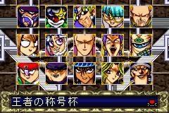 File:DDM King'sTitleCup.jp.png