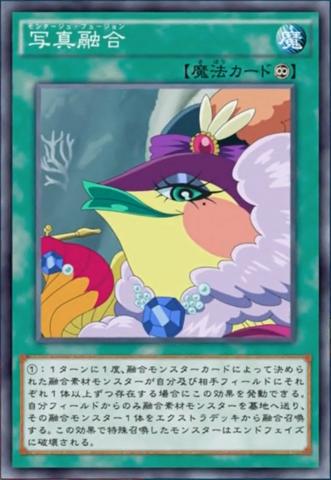 File:MontageFusion-JP-Anime-AV-AA.png