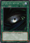 DarkHole-SD23-JP-C