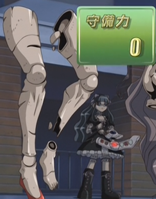 File:DollPartRed-JP-Anime-GX-NC.png