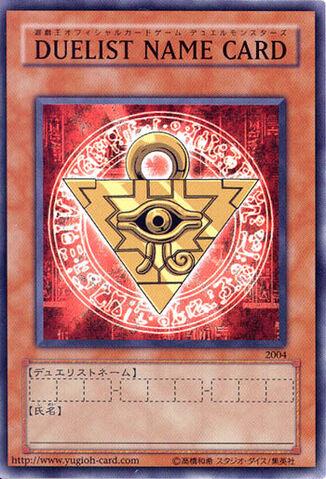 File:DuelistNameCard-2004-JP-C.jpg
