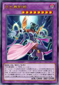 LunalightPantherDancer-JP-Anime-AV