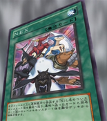 NEX-JP-Anime-GX
