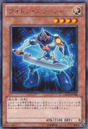 PhotonThrasher-ORCS-JP-R