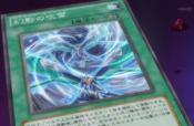 BlizzardVision-JP-Anime-ZX