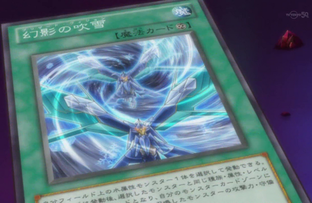 File:BlizzardVision-JP-Anime-ZX.png