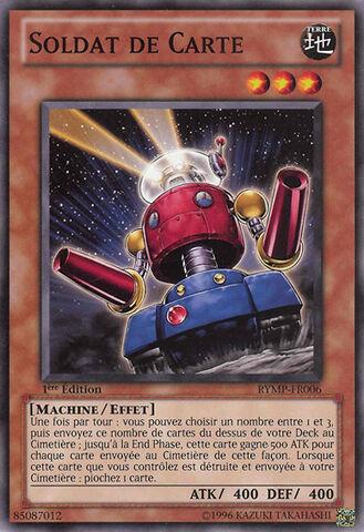 File:CardTrooper-RYMP-FR-C-1E.jpg