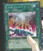 ChaosEnd-JP-Anime-GX