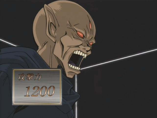File:DarkKingoftheAbyss-JP-Anime-DM-NC.png