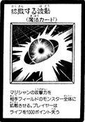 DiffusionWaveMotion-JP-Manga-R