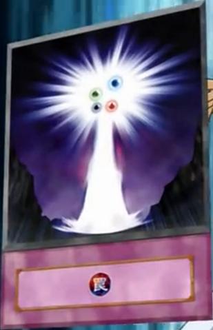 File:ElementalBurst-EN-Anime-GX.png