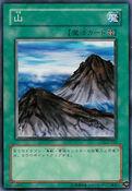 Mountain-DL2-JP-C