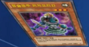 PredictionPrincessAstromorrigan-KR-Anime-AV