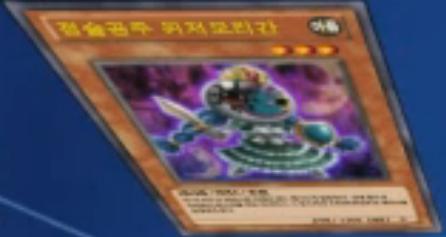 File:PredictionPrincessAstromorrigan-KR-Anime-AV.png