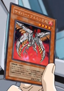 File:CyberPhoenix-JP-Anime-GX.png