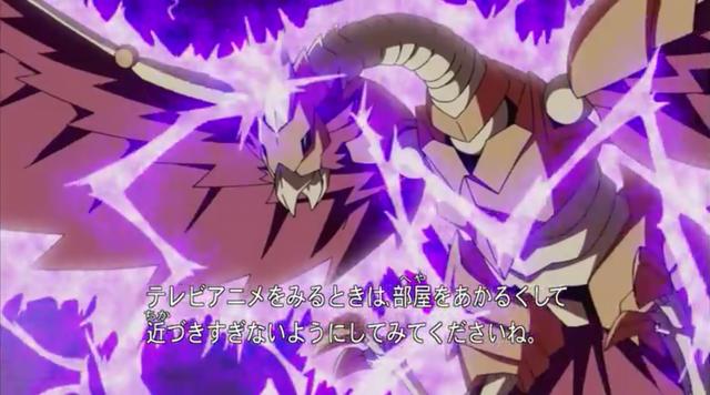 File:Phoenix Beast Gairuda (character).png
