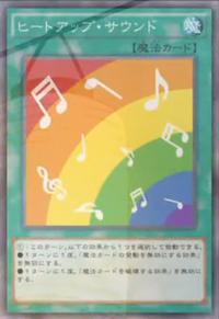 SoundRebound-JP-Anime-AV