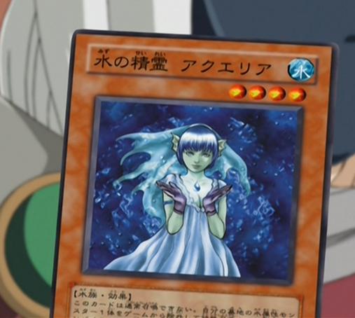 File:AquaSpirit-JP-Anime-GX.png