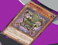 AncientGearBox-JP-Anime-AV