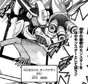 DDCountSurveyor-JP-Manga-AV-NC