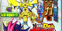 Yu-Gi-Oh! D Team ZEXAL - Chapter 005