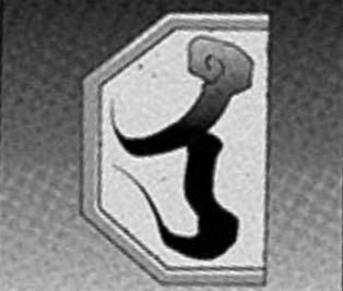 File:HauntedLegendPairCard1-EN-Manga-AV-CA.png