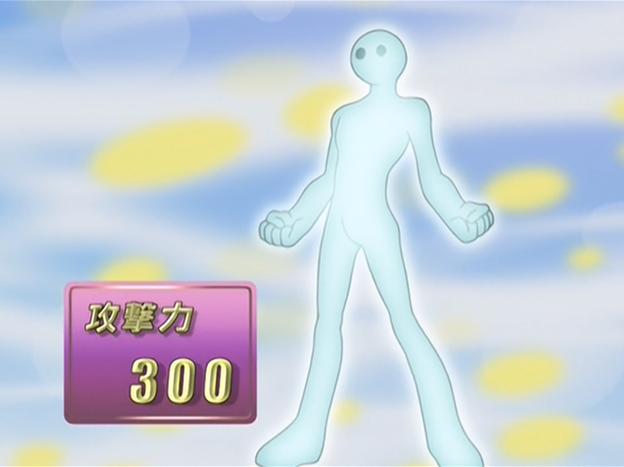 File:NeoSpacianGlowMoss-JP-Anime-GX-NC.png