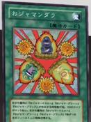 Ojamandala-JP-Anime-GX