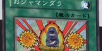 Ojamandala (anime)